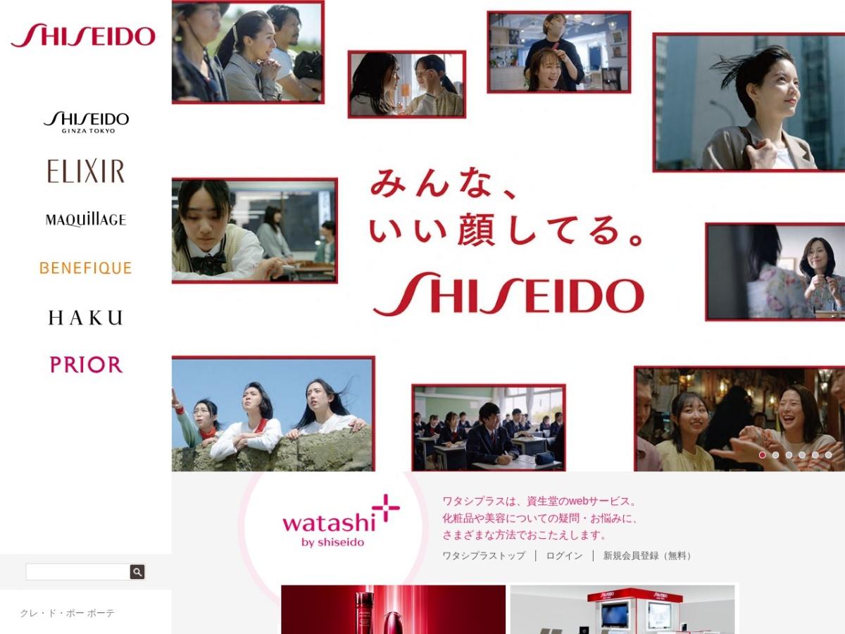 http://www.shiseido.co.jp/