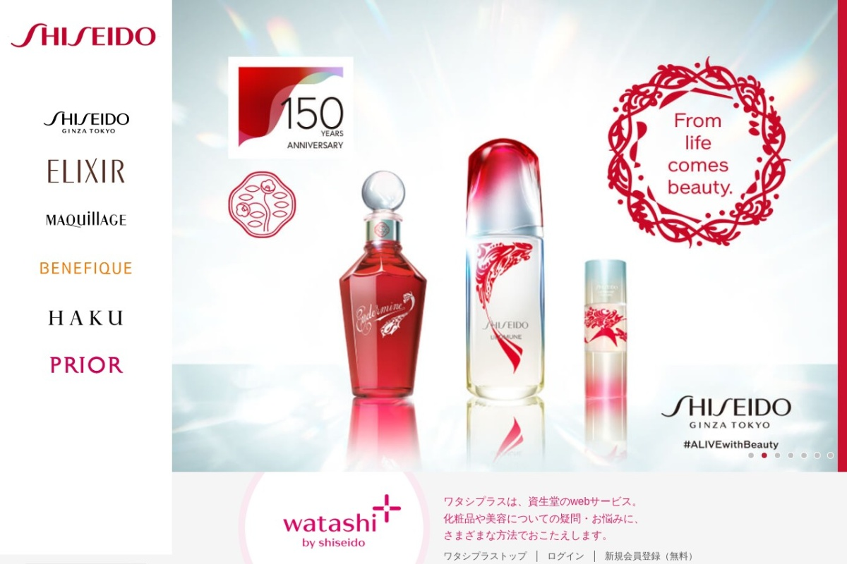 Screenshot of www.shiseido.co.jp