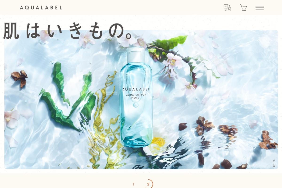 http://www.shiseido.co.jp/aqua/