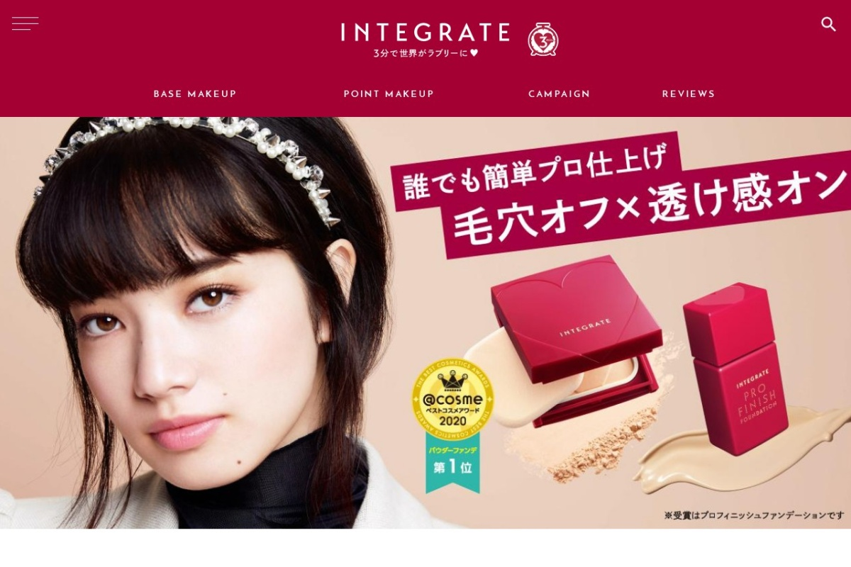 http://www.shiseido.co.jp/ie/