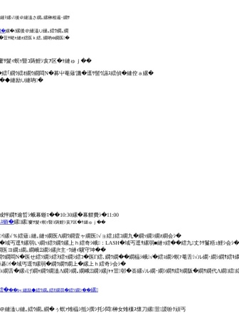 Screenshot of www.shitacome.jp