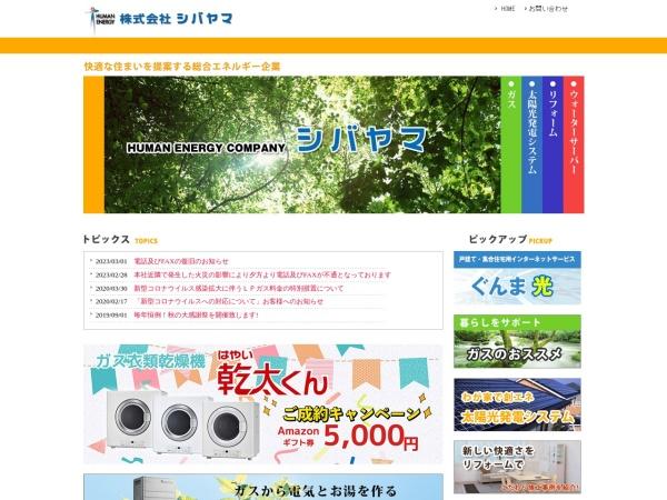 http://www.shivayama.co.jp