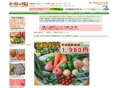 http://www.shizennoho.com/SHOP/397071.html