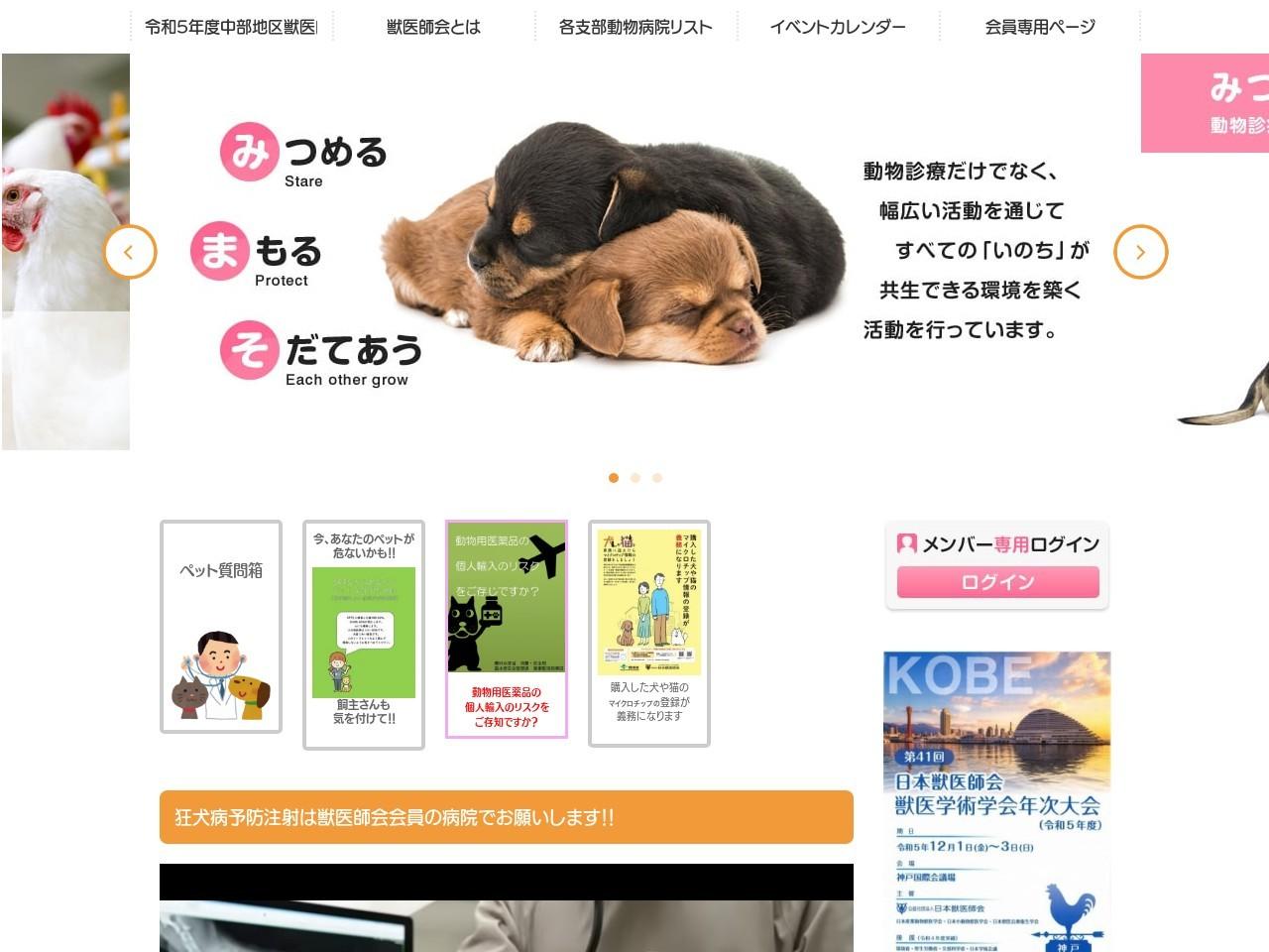 http://www.shizujyu.com