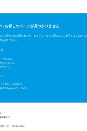 Screenshot of www.shizuoka-marathon.com