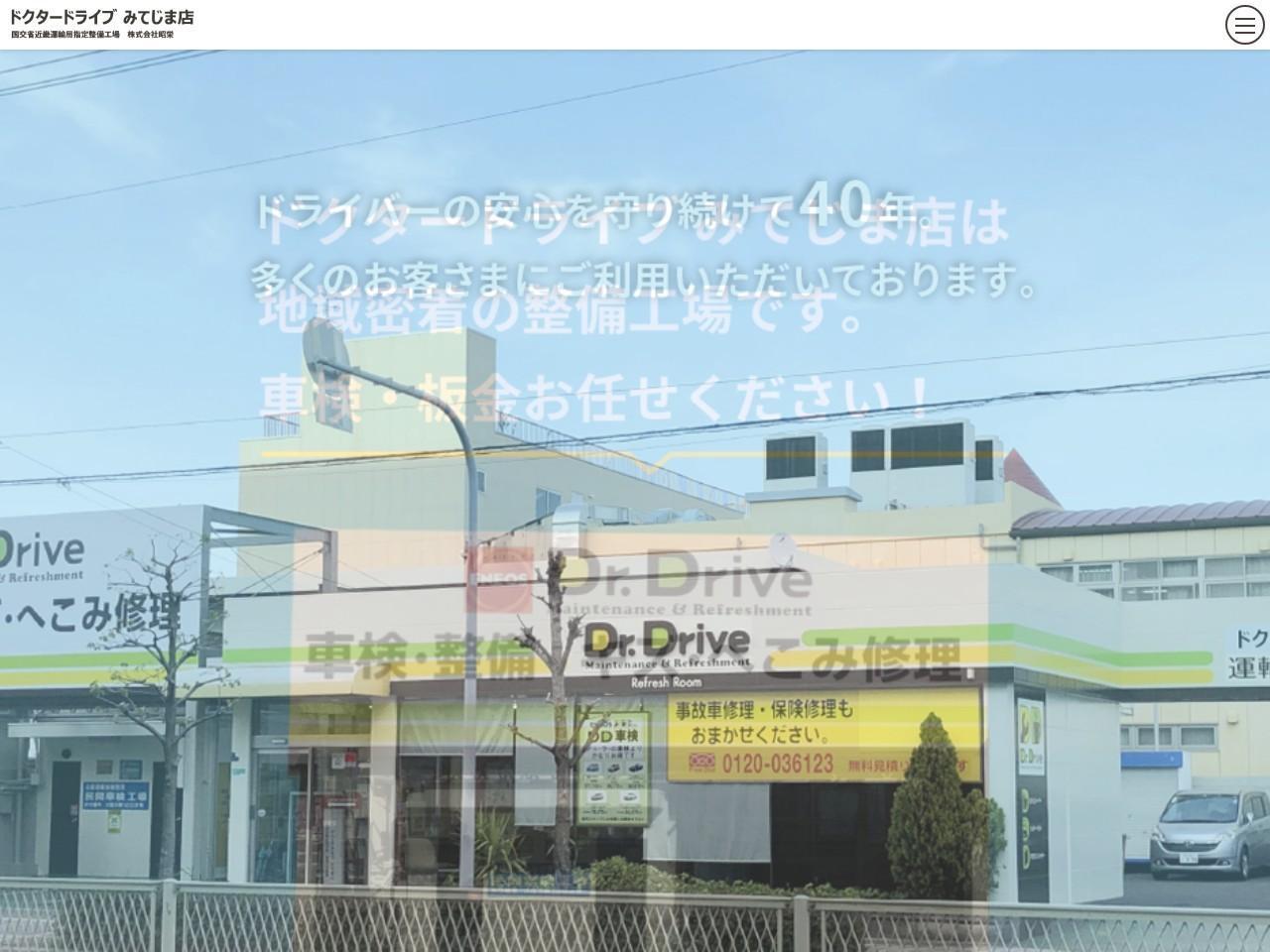 ニコニコレンタカー/新大阪店