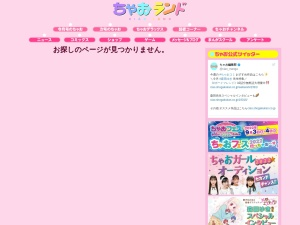 http://www.shogakukan.co.jp/pr/summerfes/info_koube.html