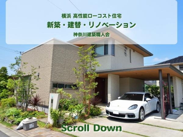 Screenshot of www.shokuninkai.co.jp