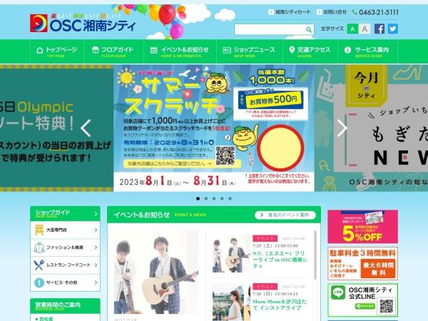 http://www.shonan-city.com