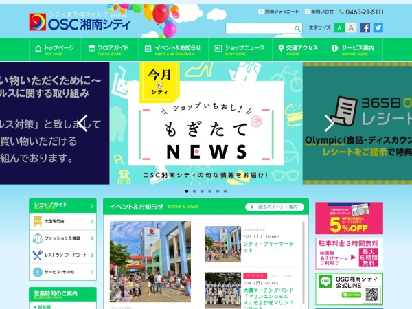 Screenshot of www.shonan-city.com