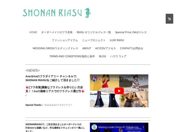 Screenshot of www.shonanriasu.co.jp