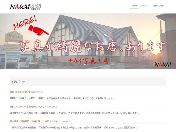 Screenshot of www.shop-nakai.com