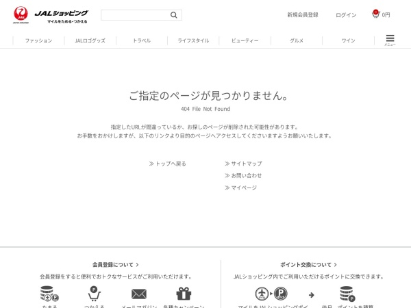 Screenshot of www.shop.jal.co.jp