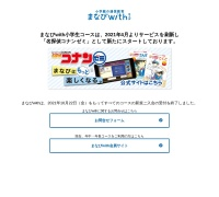 http://www.shopro.co.jp/dora/