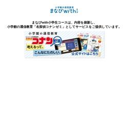 Screenshot of www.shopro.co.jp