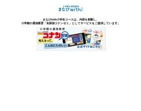 http://www.shopro.co.jp/dora/dorazemi/