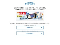 http://www.shopro.co.jp/dora/index.html