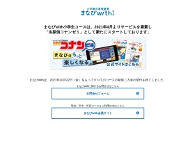 http://www.shopro.co.jp/dora/puchidora/