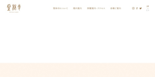 Screenshot of www.shorinji-temple.jp