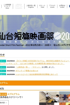 Screenshot of www.shortpiece.com