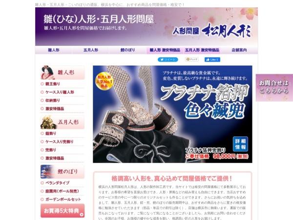 http://www.shougetsu.net