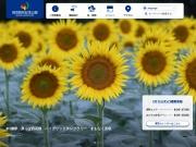 昭和記念公園公式ホームページはココ!