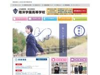 http://www.shoyo.ac.jp/