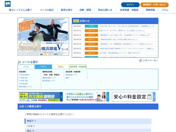 Screenshot of www.shozemi.com