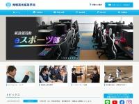 http://www.shumei-eiko.ac.jp/