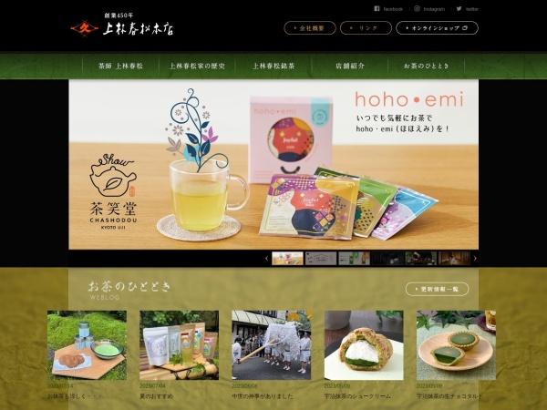 Screenshot of www.shunsho.co.jp