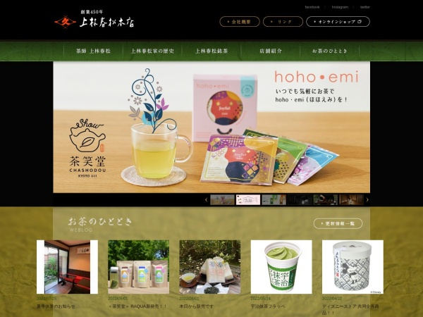 Screenshot of www.shunsho.co.jp