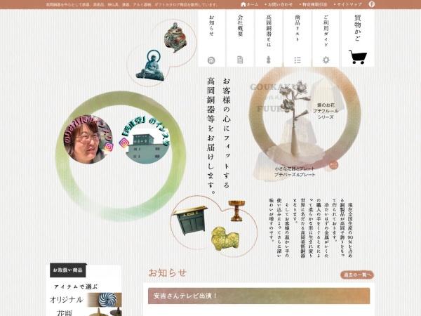 http://www.shuseidou.co.jp