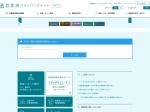 http://www.shutoko.jp/