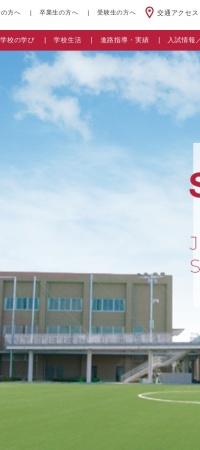 http://www.shutoku.ac.jp