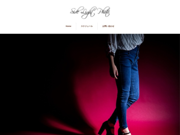 http://www.sidelight-photo.com/