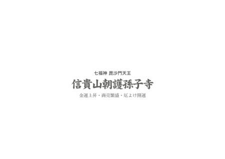 Screenshot of www.sigisan.or.jp