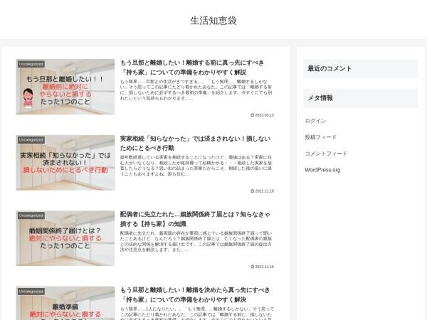 Screenshot of www.sihousyosi-houjyou.jp