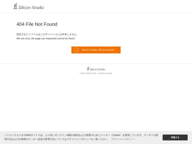 http://www.siliconstudio.co.jp/middleware/yebis/jp/features/maya/