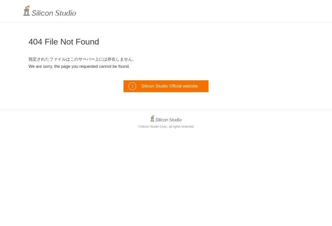 Screenshot of www.siliconstudio.co.jp