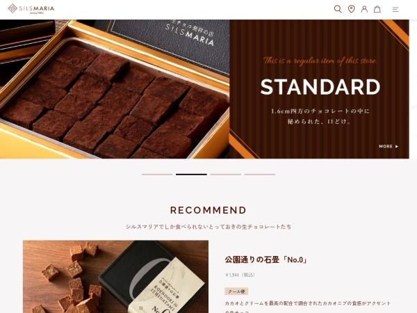 http://www.silsmaria.jp