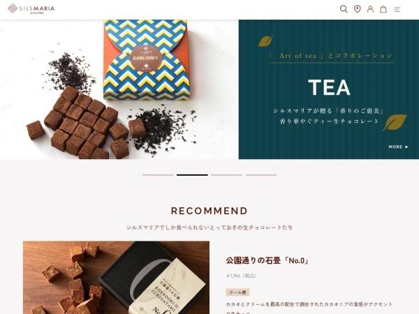 Screenshot of www.silsmaria.jp