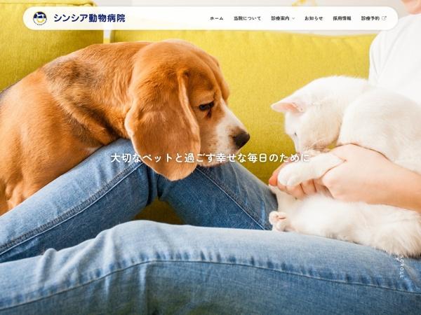 Screenshot of www.sincere5512.com