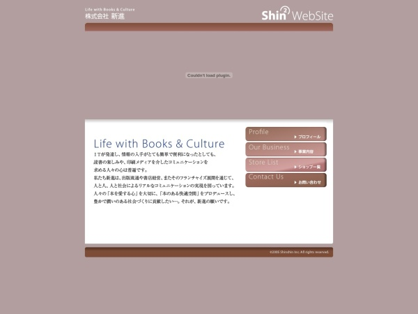 http://www.sinsin-book.co.jp