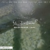 Screenshot of www.siobara.or.jp