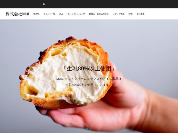 http://www.sixth-produce.co.jp