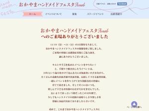 http://www.sj-smile.com/handmade/index.html
