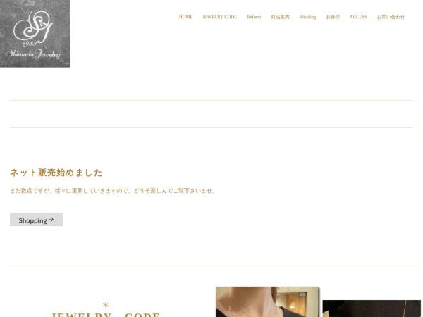 http://www.sj1933.jp