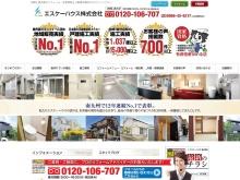 http://www.skhouse.jp/