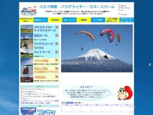 http://www.skyasa.com/
