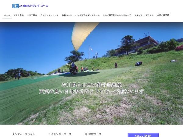 Screenshot of www.skyshishiku.jp